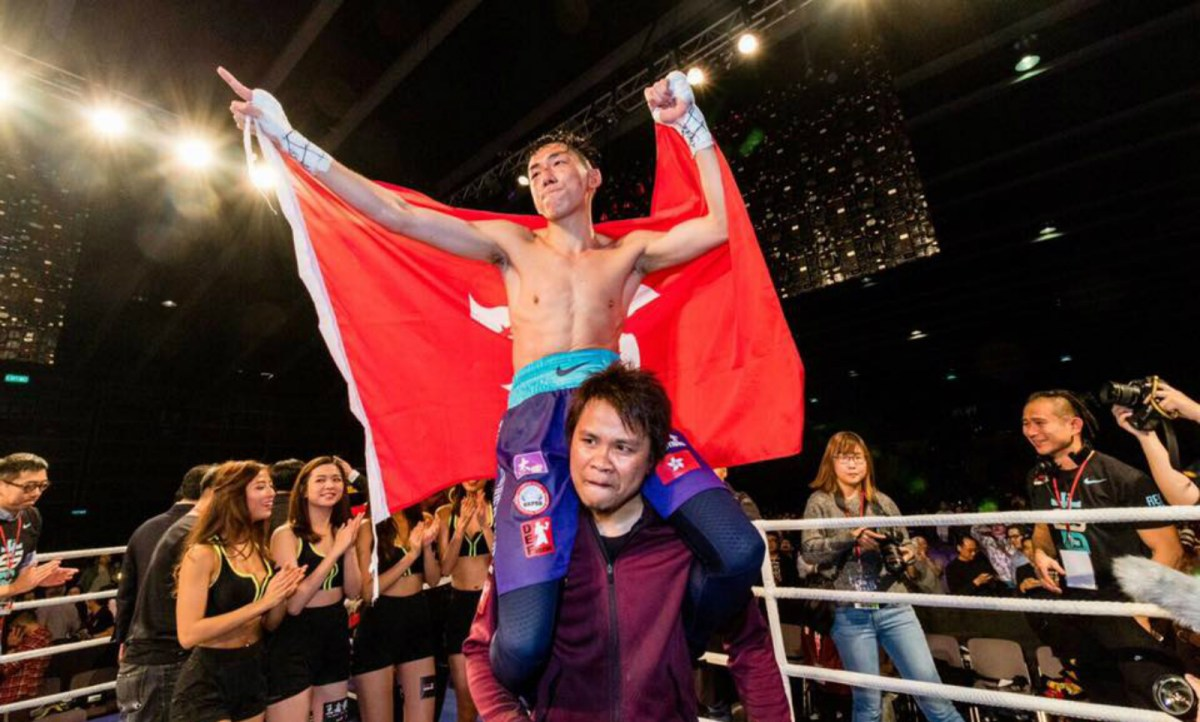 Hong Kong boxer Rex Tso achieved 21 victories in the Clash of Champions II. Photo: Facebook/ Rex Tso