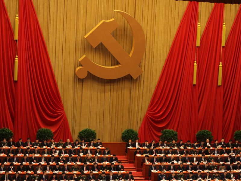 The National People's Congress. Photo: Wikimedia Commons