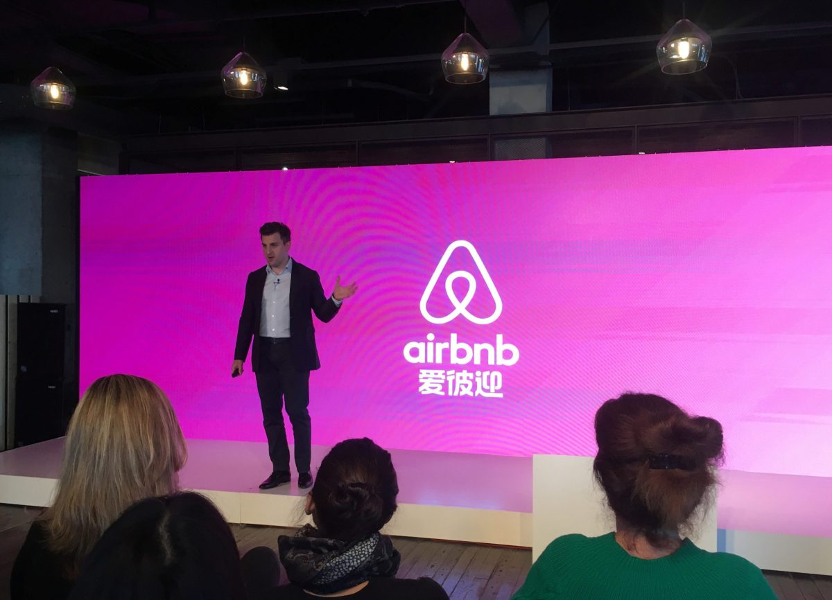 Airbnb Co-Founder and CEO Brian Chesky speaks at an event to launch the brand's Chinese name, in Shanghai. Photo: Reuters, Adam Jourdan
