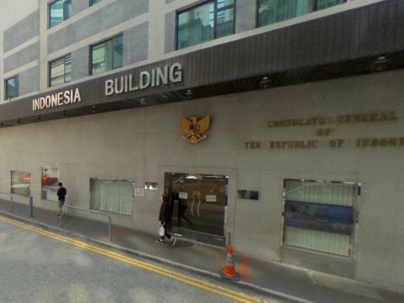 The Consulate General of Indonesia in Hong Kong Photo: Google Maps