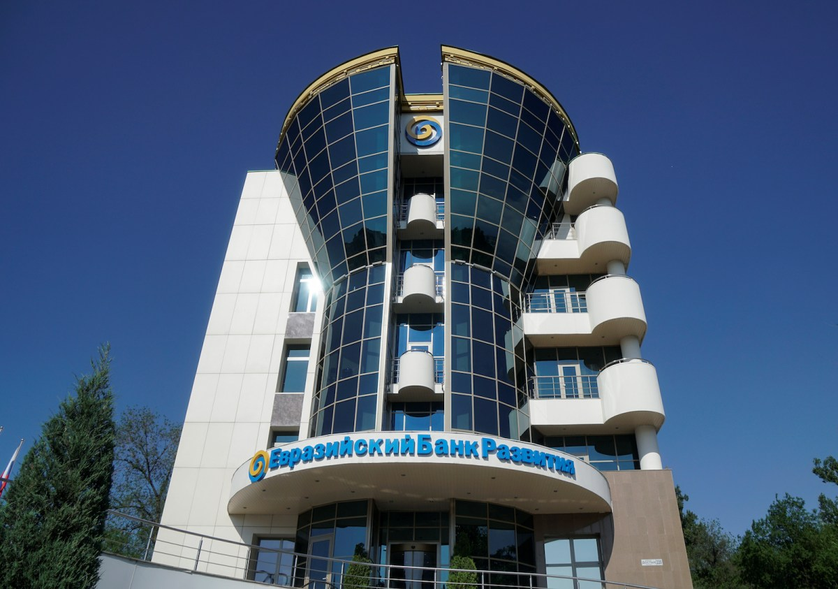 The Eurasian Development Bank headquarters in Almaty, Kazakhstan. Economic cooperation among the Central Asian countries could get a shot in the arm from Chinese interest in the region.  Photo: Shamil Zhumatov, Reuters
