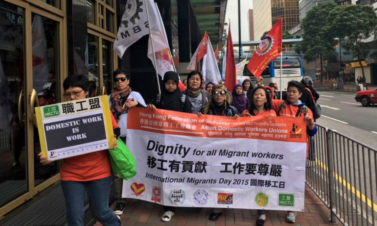 Domestic workers protest in Hong Kong on International Migrants Day on December 18, 2015. Photo: Hong Kong Federation of Asian Domestic Workers Unions