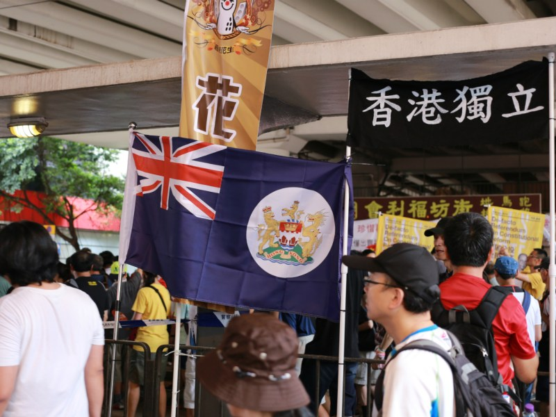 Hong Kong pro-independence protesters fly a British Hong Kong colonial flag at a rally in July last year. Photo: Asia Times