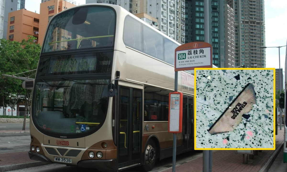A mainland Chinese man was arrested for pant snipping pickpockets. Photo: Wikimedia Commons, Hong Kong Police Force