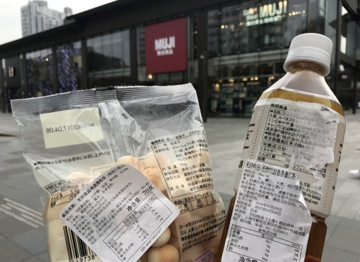 A Chinese customers shops for food products claimed to be contaminated with radiation. Photo: AFP