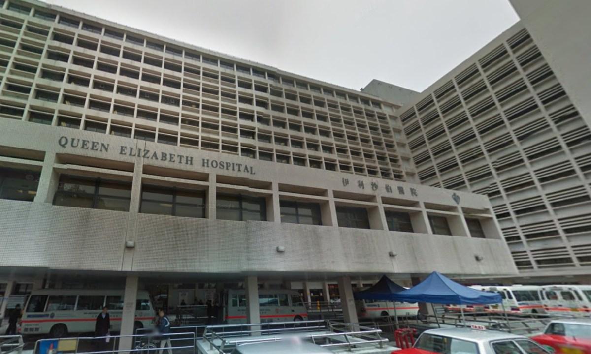 Queen Elizabeth Hospital Photo: Wikimedia Commons