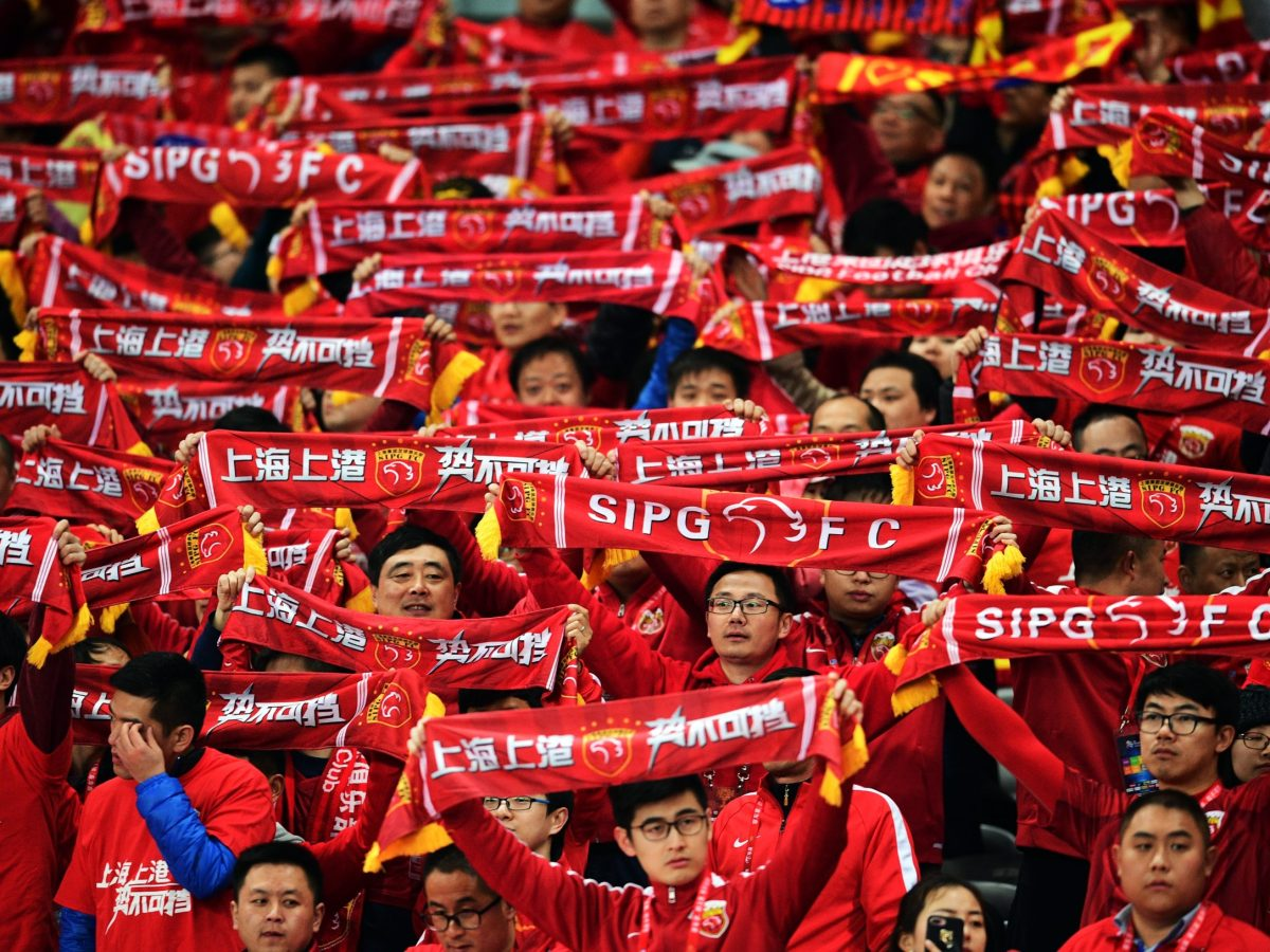 Shanghai SIPG's supporters during their team's Asian Champions League thrashing of Australia's Western Sydney Wanderers, in Shanghai on February 28, 2017. Photo: PHOTO: Agence France-Presse