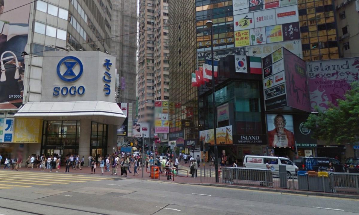 Yee Wo Street, Causeway Bay. Photo: Google Maps
