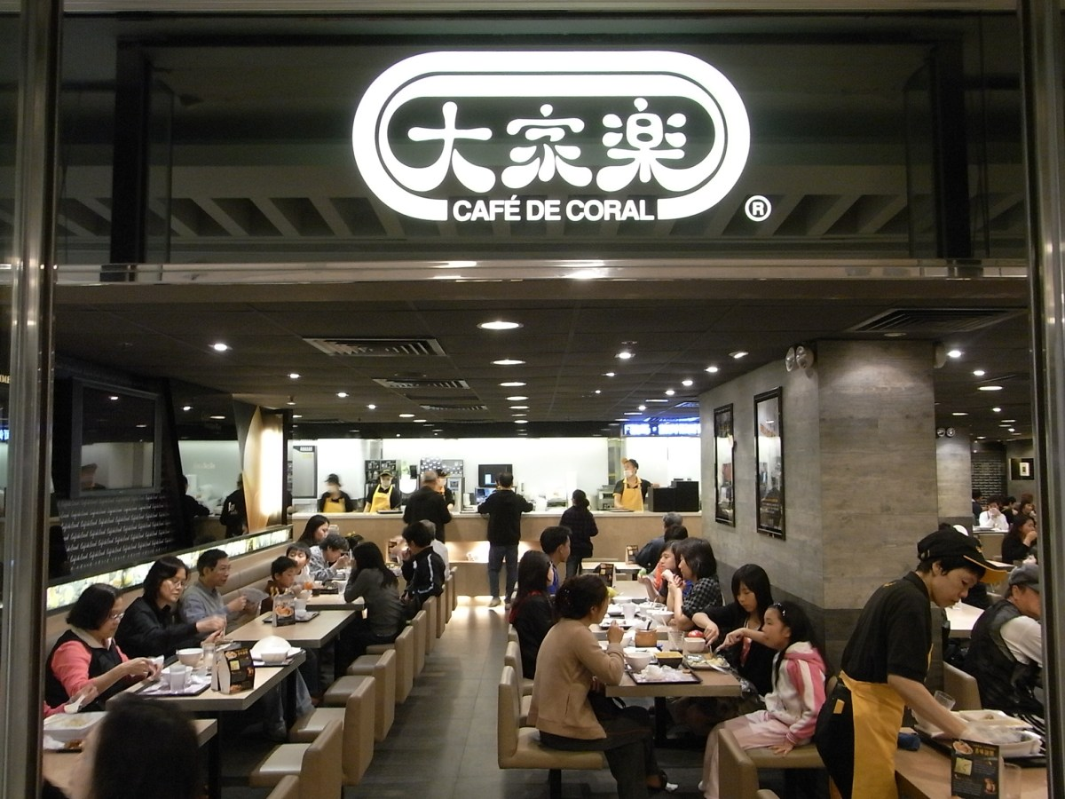 Cafe de Coral is among the top 10 stocks on the Hong Kong Small Cap Index. Photo: Wikimedia Commons