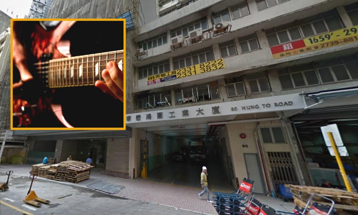Hidden Agenda, Hung To Industrial Building in Kwun Tong Photo: Google Map, Wikimedia Commons