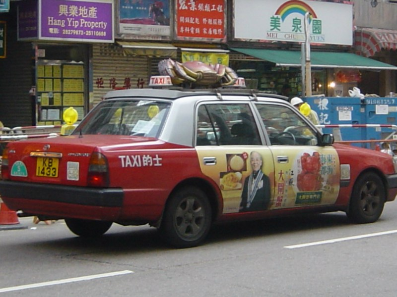 The Hong Kong government proposes to introduce 600 premium taxis into the city on top of the existing 18,000 taxis. Photo: Wikimedia Commons