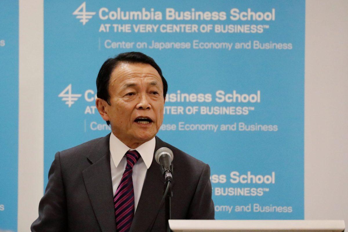 Japan Finance Minister Taro Aso speaks at Columbia Business School in New York City, U.S., April 19, 2017. Reuters/Lucas Jackson