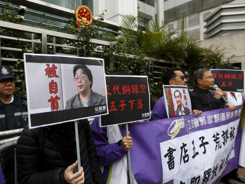 Members of Hong Kong's pro-democracy Civic Party carry a portrait of Gui Minhai (left) and Lee Bo during a protest at their abduction outside the Chinese Liaison Office in Hong Kong, in January  2016. Photo: Reuters / Bobby Yip