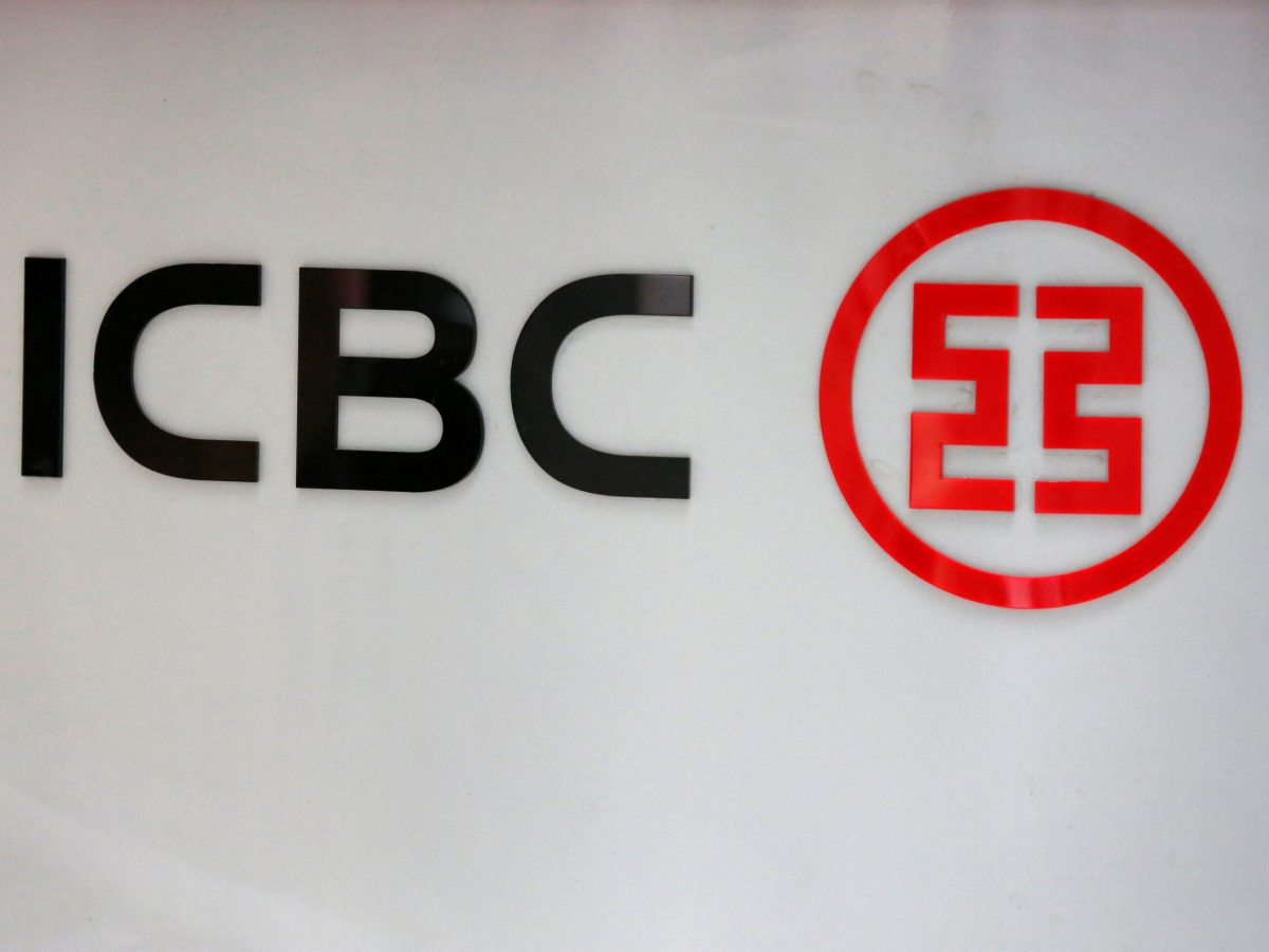 An Industrial and Commercial Bank of China  branch in Beijing. Photo: Reuters/Kim Kyung-hoon