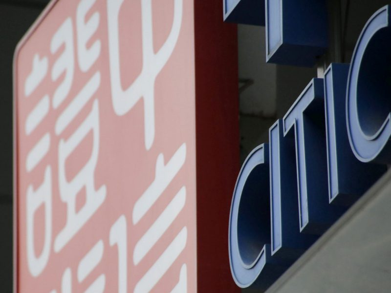 FILE PHOTO: The logo of CITIC Securities is seen at its branch in Beijing, China, March 22, 2016.REUTERS/Kim Kyung-Hoon/File Photo                       GLOBAL BUSINESS WEEK AHEAD    SEARCH GLOBAL BUSINESS 24 APR FOR ALL IMAGES