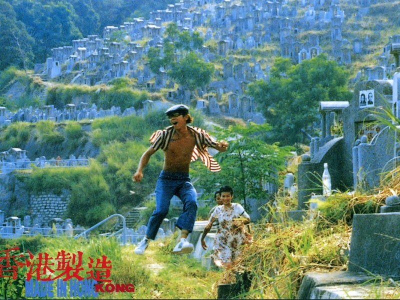 A restored version of Fruit Chan's Made in Hong Kong will screen in Udine. Photo: FEFF