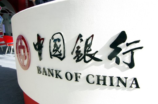 The Bank of China. Photo: AFP
