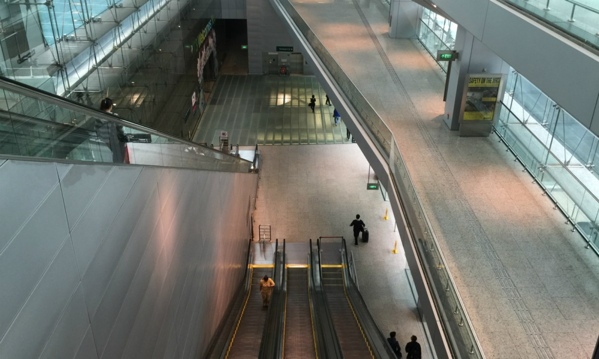 Some upskirt videos were taken at Changi Airport MRT station. Photo: Wikimedia Commons