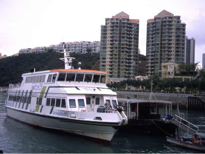 Five people were injured in a Discovery Bay ferry accident. Photo: Wikimedia Commons