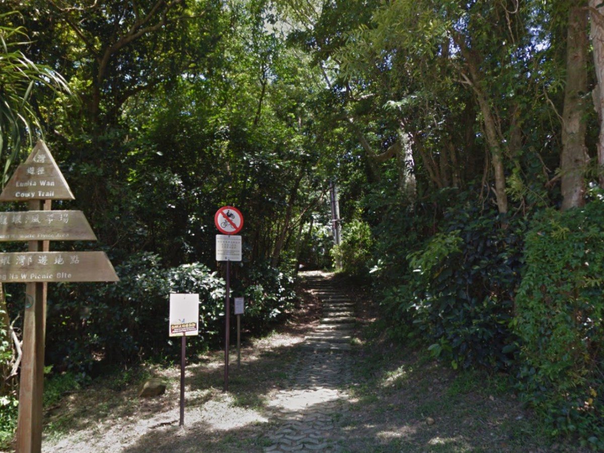 The Lung Ha Wan section of Clearwater Bay Country Park. Photo: Google Maps