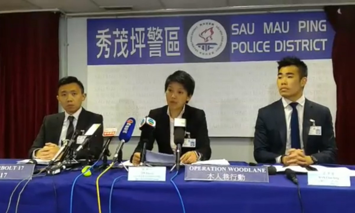 The police is holding a media briefing on April 10. Photo: Facebook/Hong Kong Police