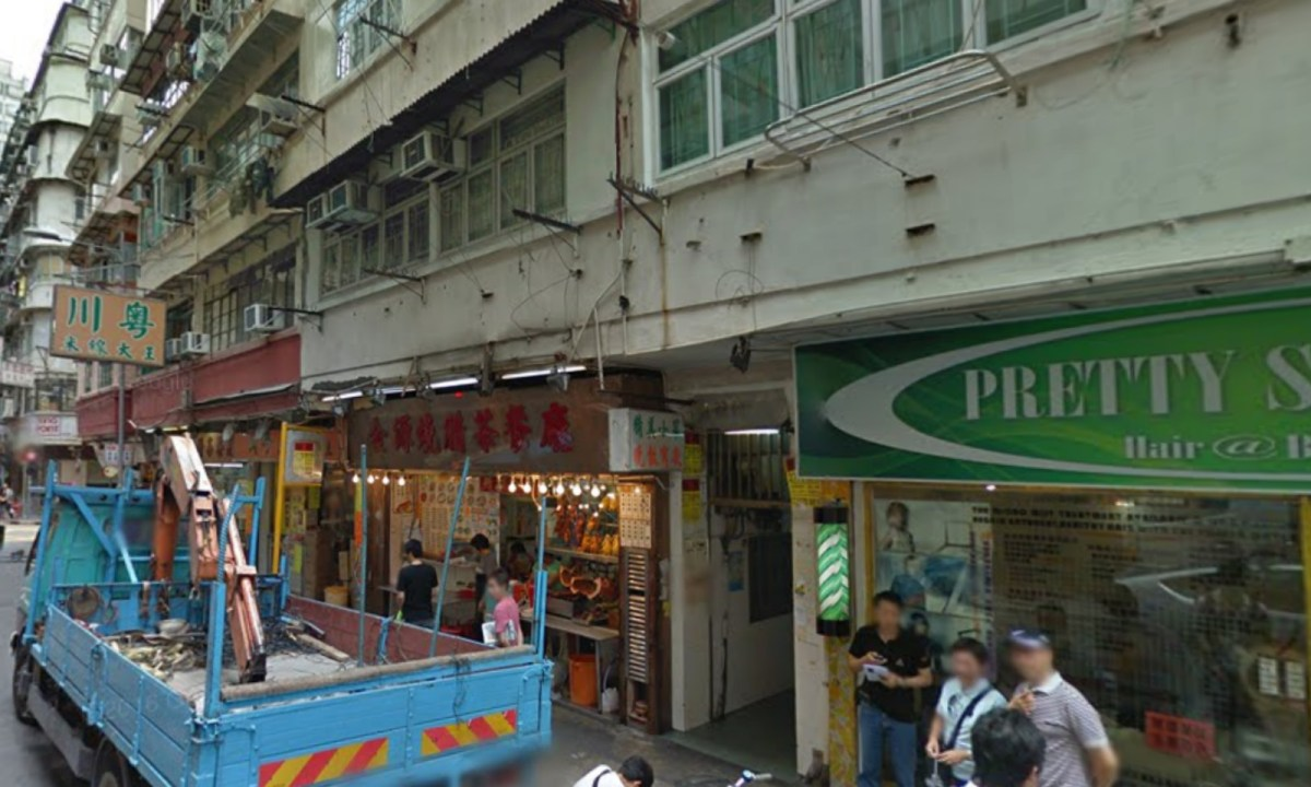 The unit at 18A Whampoa Street in Hung Hom. Photo: Google Maps