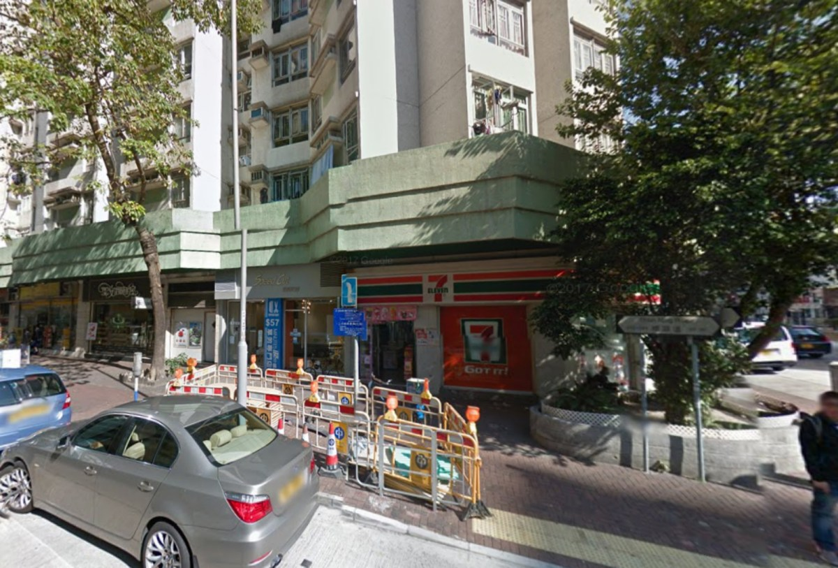 Po Hei Court shopping mall, Shun Ning Road, Cheung Sha Wan. Photo: Google Maps