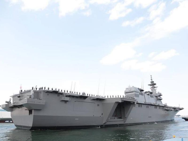 JS Kaga in Yokohama on March 22. Photo: JMSDF