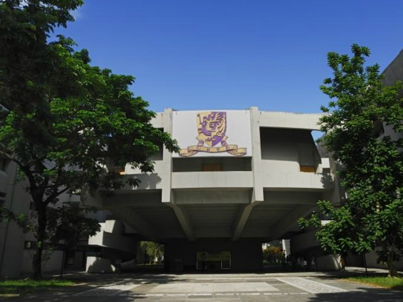 The Chinese University of Hong Kong campus in Sha Tin. Photo: Wikimedia Commons