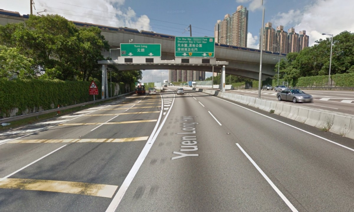 Hong Kong's Yuen Long Highway. Photo: Wiki Commons