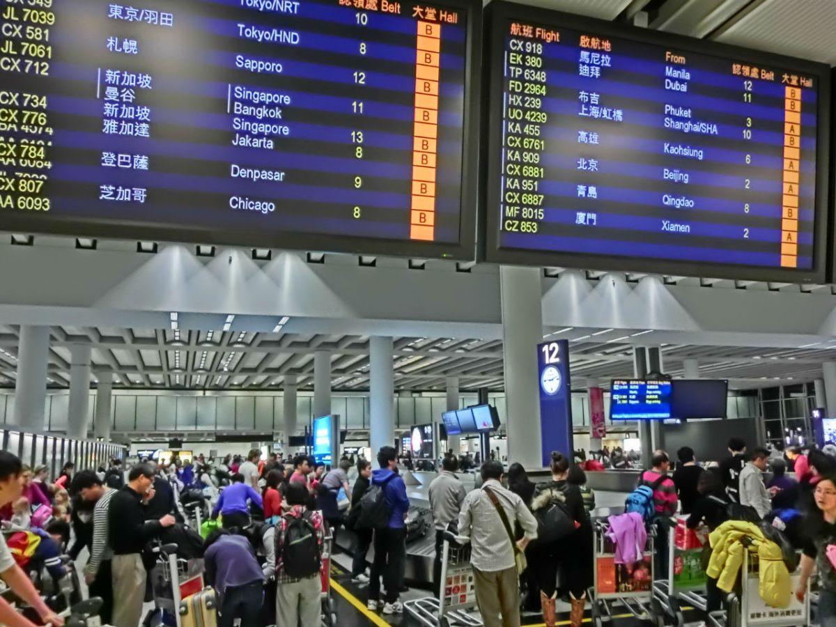 Hong Kong International Airport. Photo: Wiki Commons