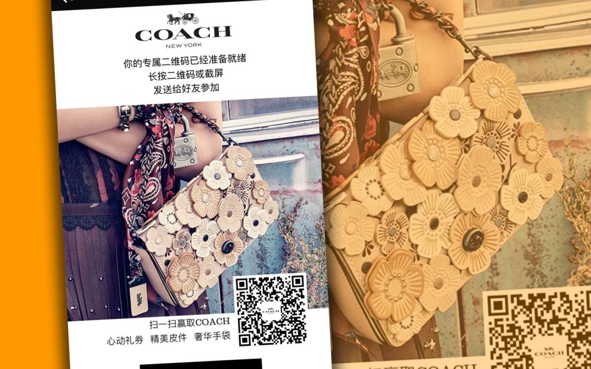 Coach is encouraging WeChat followers to invite friends to join the brand on the app.