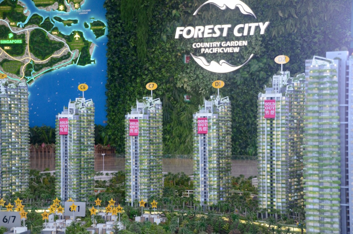 Model of Forest City, developed by China's Country Garden in Malaysia. Photo: Johan Nylander