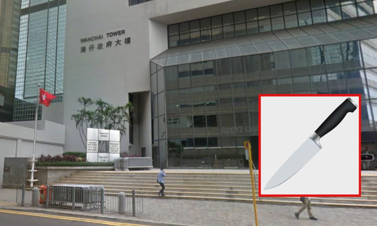 Wan Chai Family Court. Photo: Google Maps