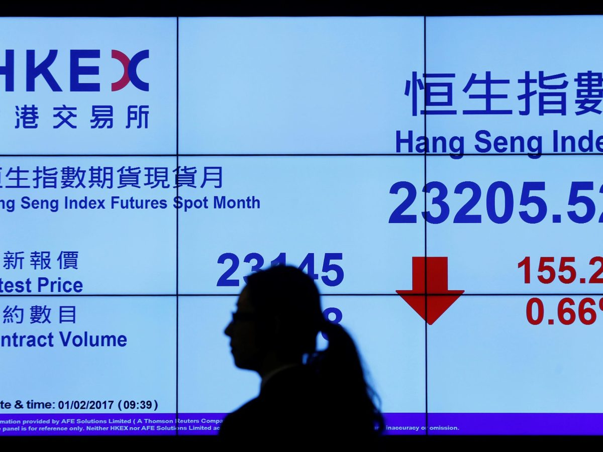 A billboard displays morning trading on the first day after Lunar New Year at the Hong Kong Exchanges on February 1, 2017. Photo: Reuters/Bobby Yip
