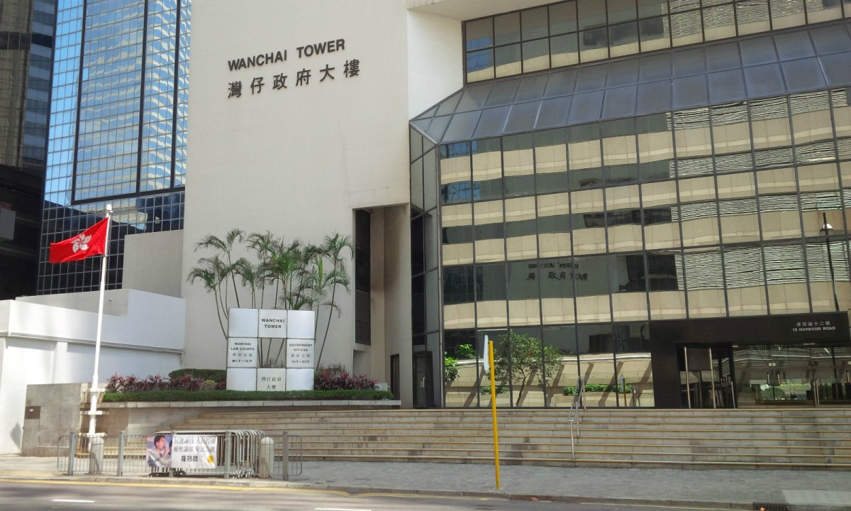 The Hong Kong District Court. Photo: Asia Times