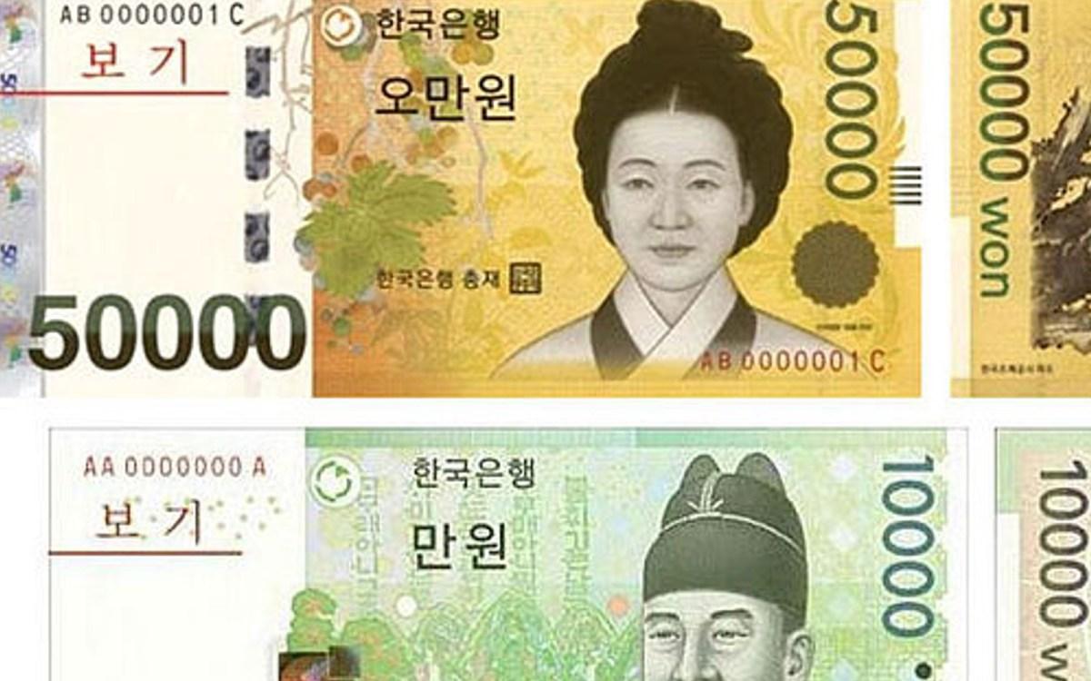 South Korean 50- and 10-thousand won notes.