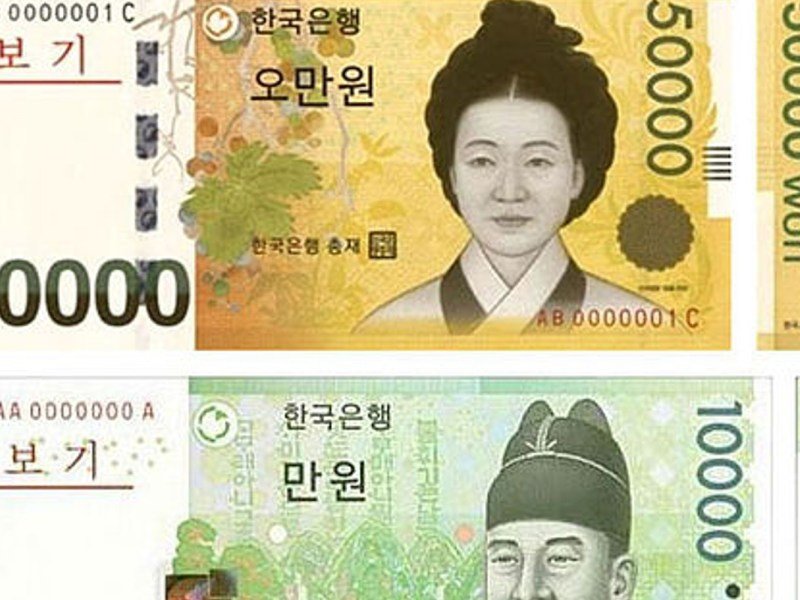 South Korean 50- and 10-thousand won notes.