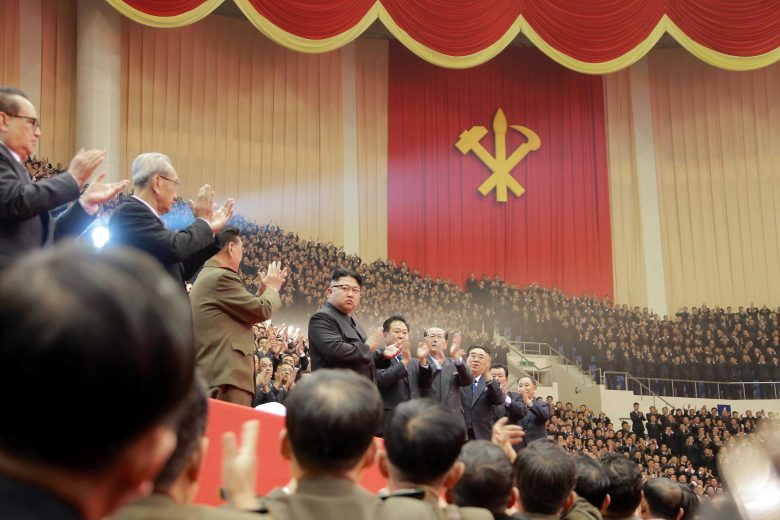 North Korean leader Kim Jong-un at a performance for the Worker's Party of Korea meeting participants in an undated picture. Photo: KCNA via Reuters