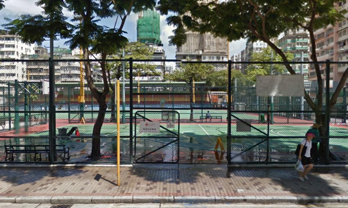 Maple Street Playground, Sham Shui Po Photo: Google Maps