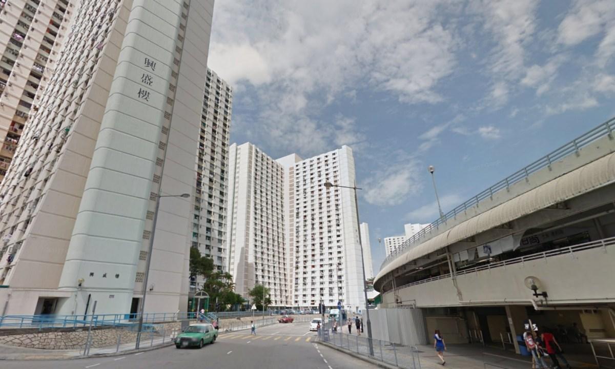 Tai Hing Estate, Tuen Mun. Photo: Google Maps