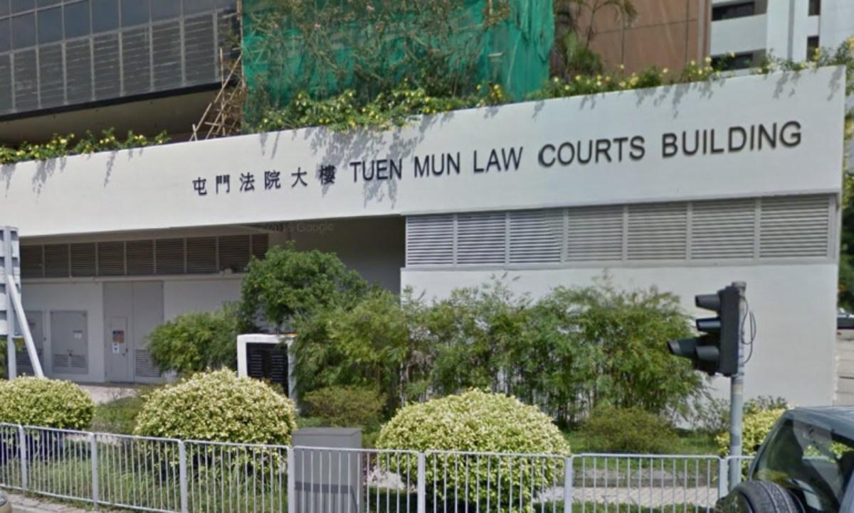 The Tuen Mun Magistrates' Court. Photo: Google Maps