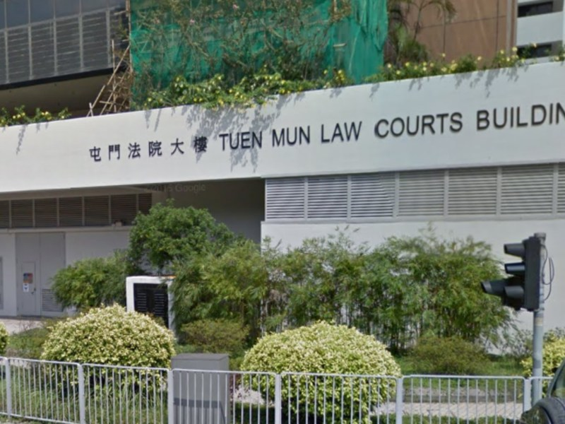 The Tuen Mun Magistrates' Court. Photo: Google Maps