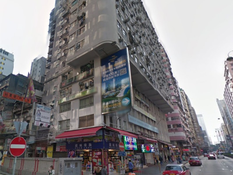 328-342A Nathan Road, Yau Ma Tei. Kowloon Photo: Google Map