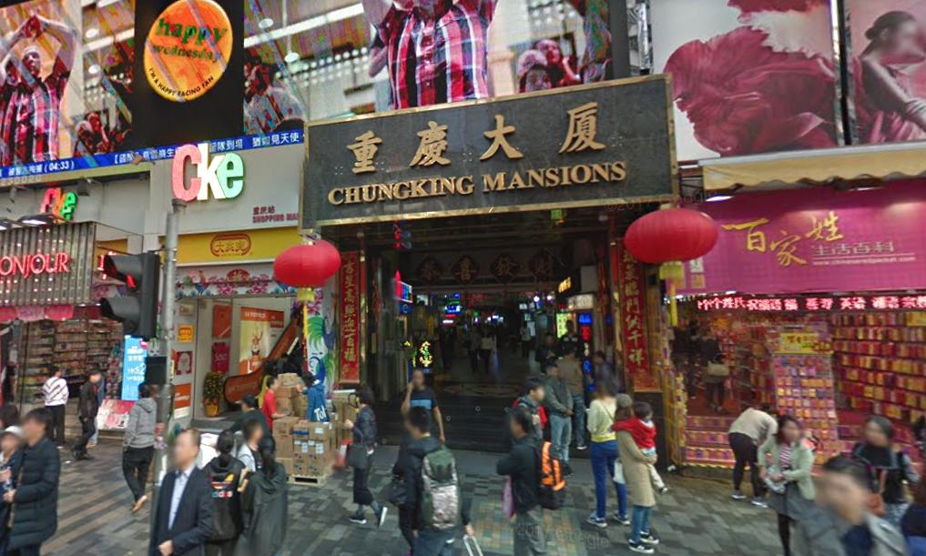 Chungking Mansions, Tsim Sha Tsui, Kowloon. Photo: Google Maps