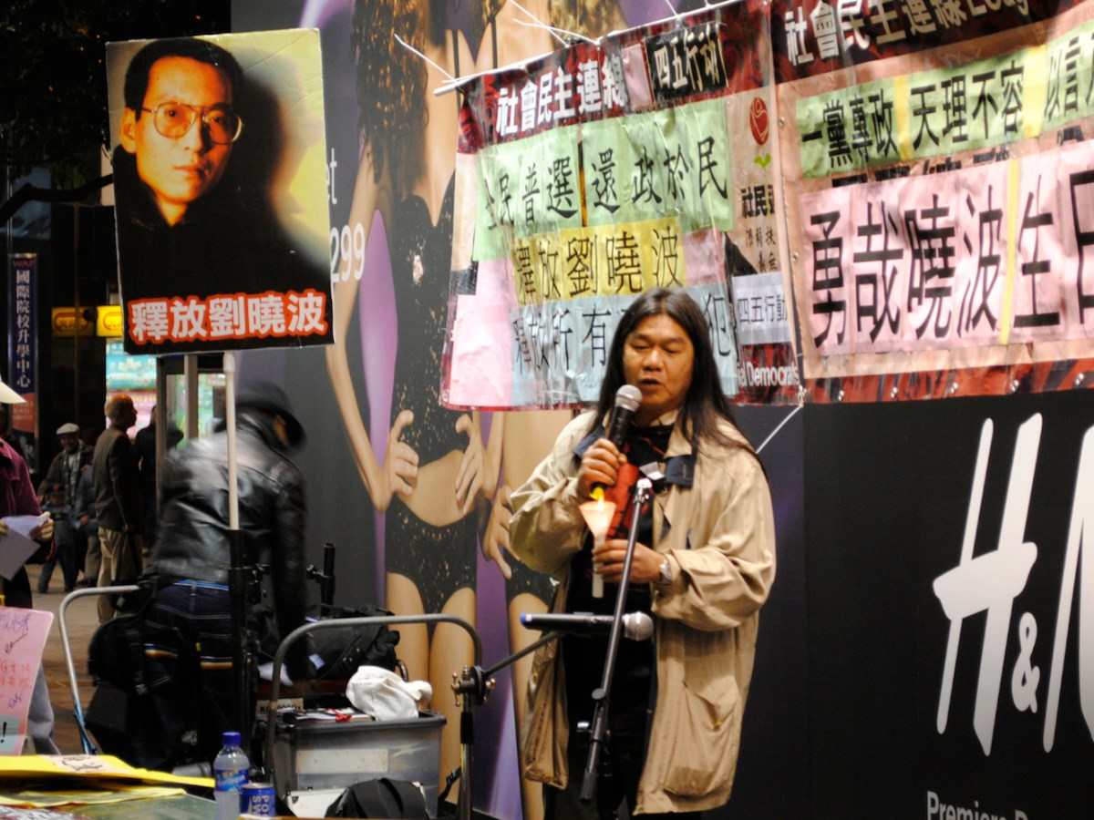 Protester in Hong Kong speaks in support of Chinese dissident Liu Xiaobo, recently released on medical grounds from a Chinese prison. The European Union is struggling to reach a consensus among its member countries on how to encourage China to improve its deteriorating human rights. Photo: Wikipedia