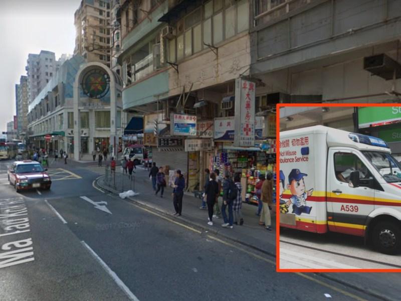Ma Tau Kok Road, To Kwa Wan, Kowloon Photo: Google Map, Wikipedia