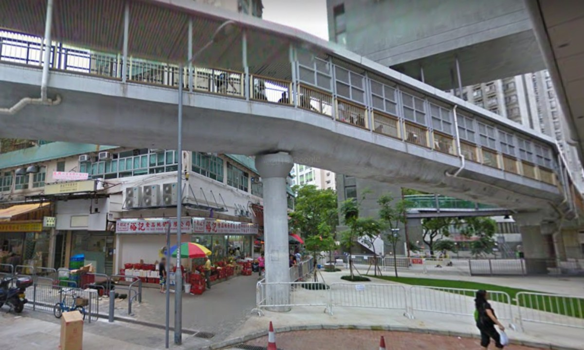 Youth Square, Chai Wan, Hong Kong Island East Photo: Google Map