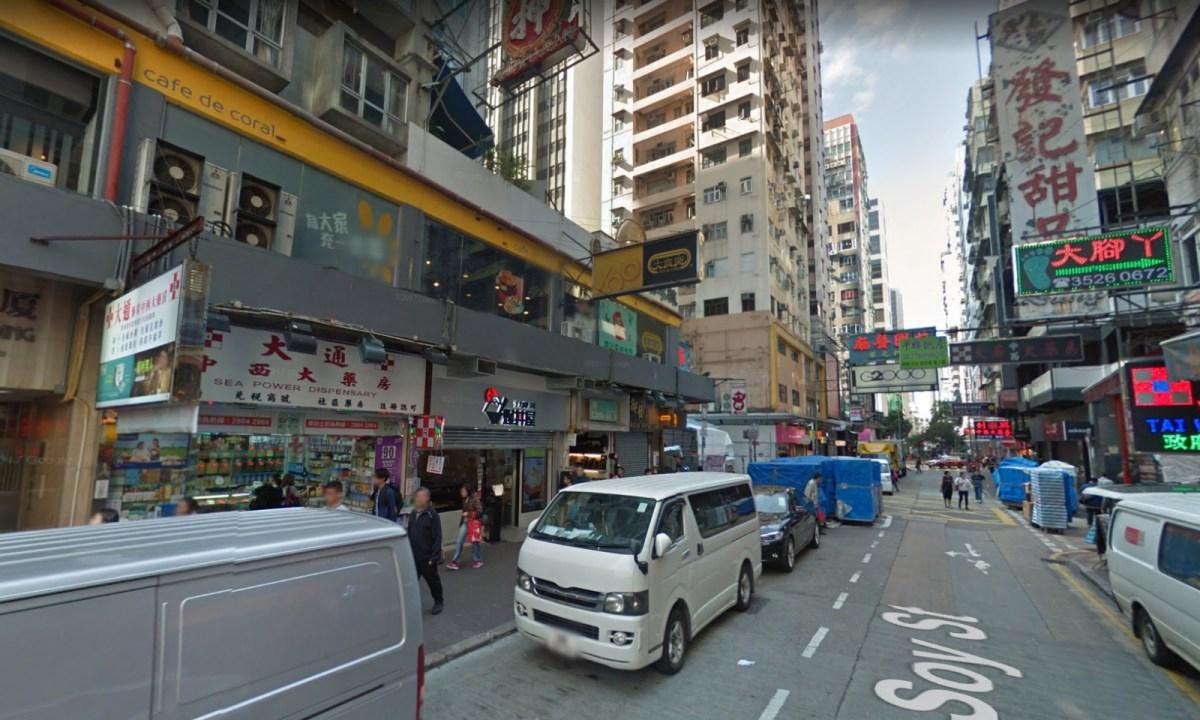 Cafe de Coral, Soy Street, Mong Kok. Photo: Google Maps