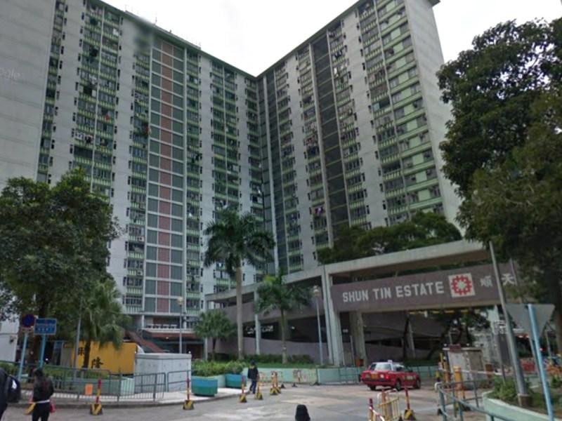 Shun Tin Estate, Kwun Tong, Kowloon Photo: Google Map